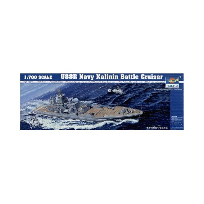 545709 Trumpeter. 1/700 USSR Navy Kalinin Battle Cruiser