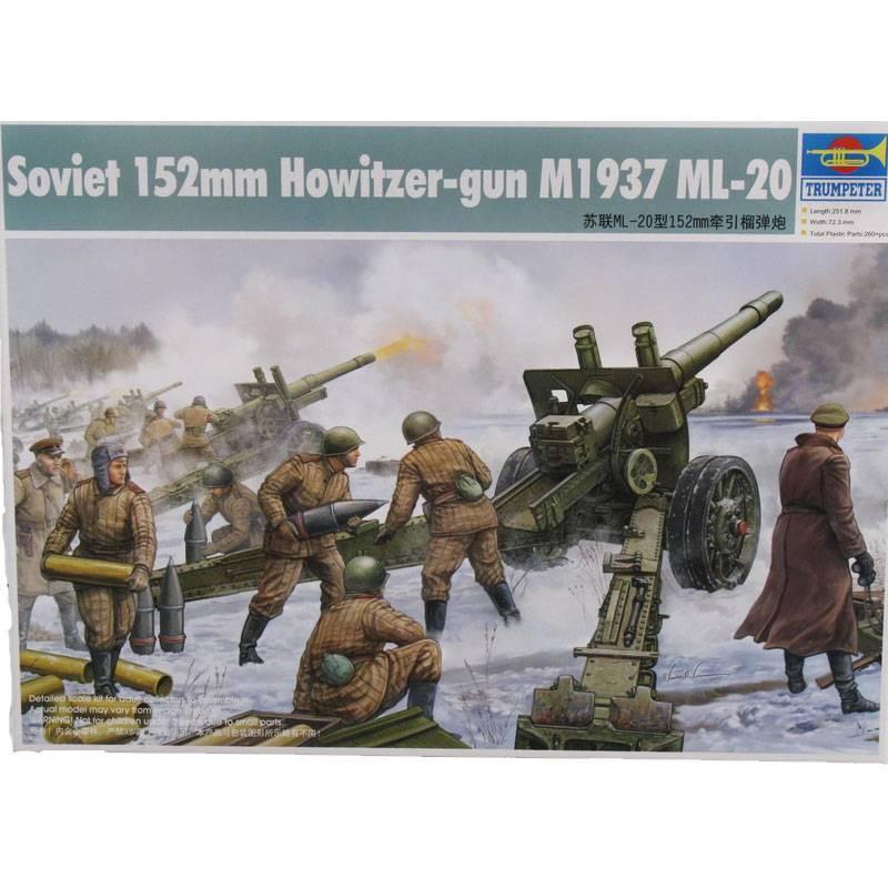 542315 Trumpeter. 1/35 Soviet 152mm Howitzer-gun M1937(ML-20)