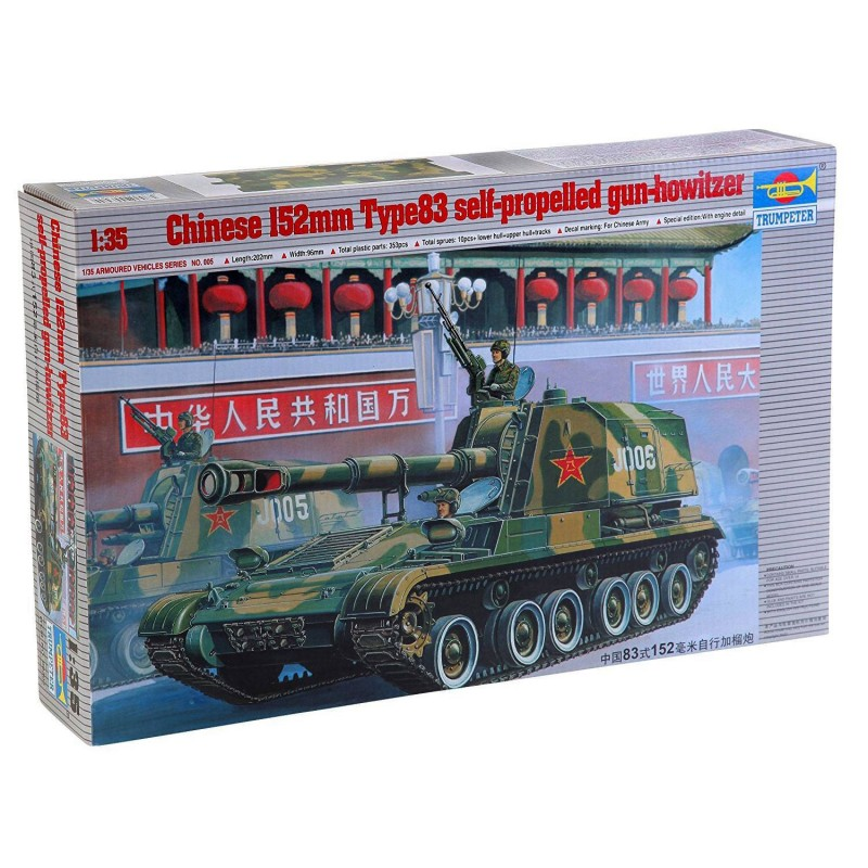 540305 Trumpeter. 1/35 Chinese 152mm Type83 self-propelled