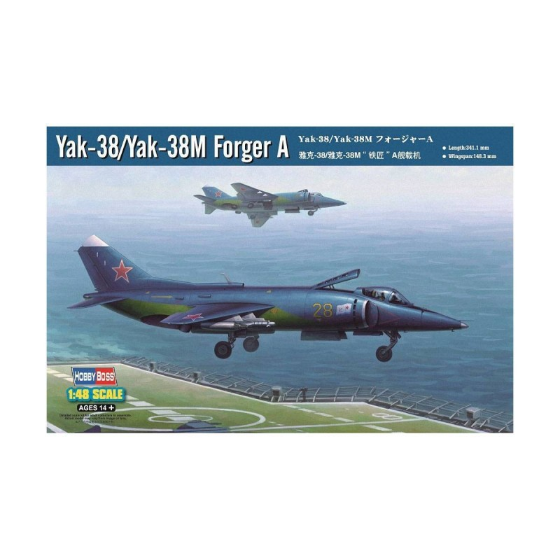 580362 Hobby Boss. 1/48 Yak-38/Yak-38M Forger A