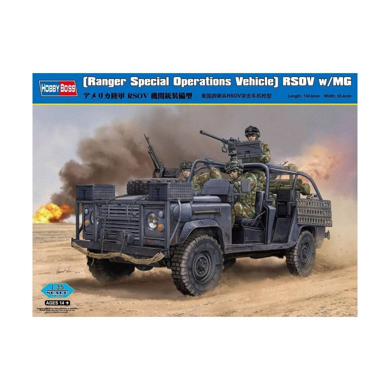 82450 Hobby Boss. 1/35 Ranger Special Operations Vehicle w/MG