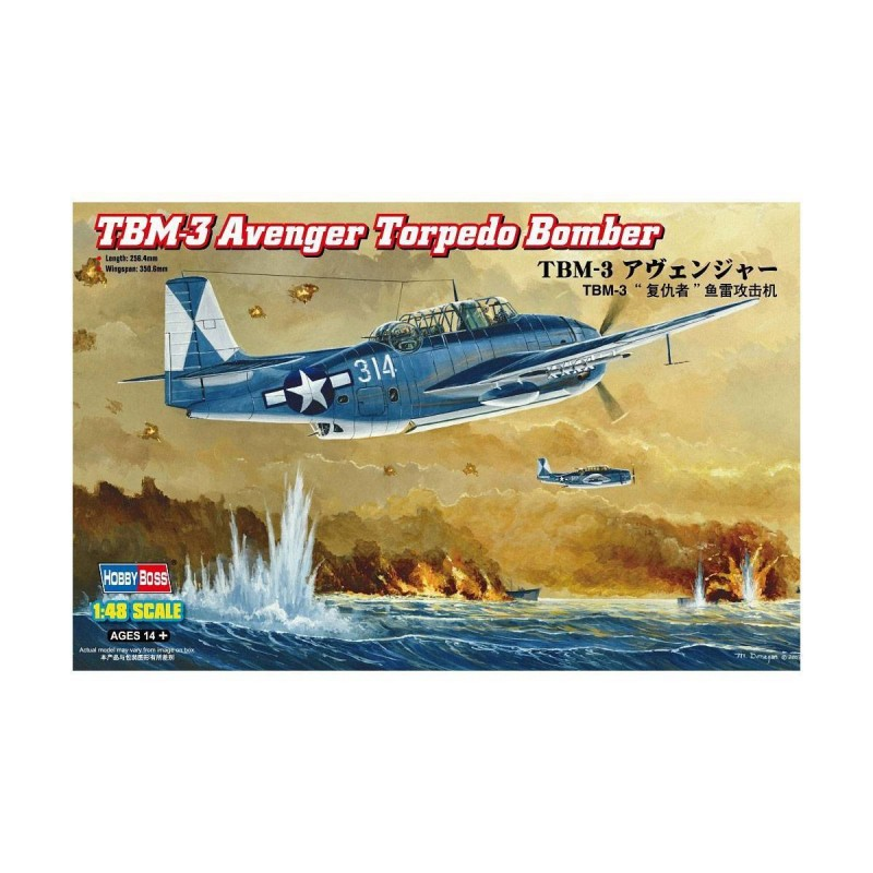 580325 Hobby Boss. 1/48 TBM-3 Avenger Torpedo Bomber