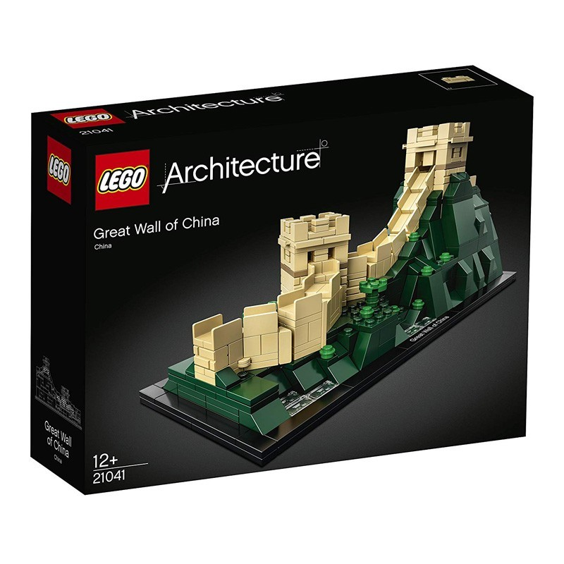 Lego 21041. Gran Muralla China