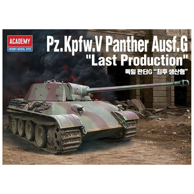 Academy 13523. 1/35 Tanque Pz.kpfw.V Panther AUSF.G